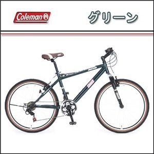 Coleman(コールマン) 26インチ 18段変速 フロントサスペンション付き マウンテンバイク ATB2618 グリーン - 拡大画像