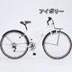 Coleman(コールマン) 27インチ 6段変速 クロスバイク CRB276 アイボリー - 縮小画像1