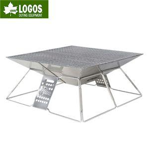 LOGOS(ロゴス) ピラミッドグリル XXL 81064000 - 拡大画像