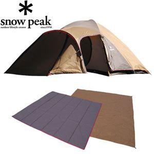 snowpeak(スノーピーク) アメニティドームマットスターターセット SET-020 - 拡大画像