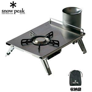 snowpeak(スノーピーク) ギガパワープレートバーナーLI GS-400 - 拡大画像