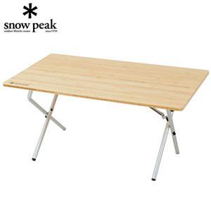 snowpeak(スノーピーク) ワンアクションローテーブル 竹 LV-100T - 拡大画像
