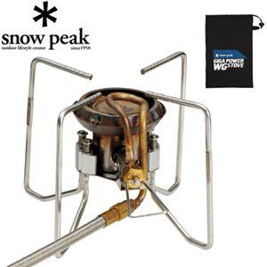 snowpeak(スノーピーク) ギガパワー WGストーブ GS-010R - 拡大画像