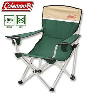Coleman(コールマン) アルミローチェア 170-7644