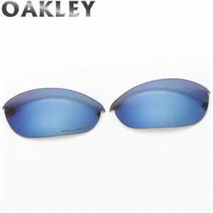 OAKLEY(オークリー) サングラススペア偏光レンズHALFJACKET(ハーフジャケット) 13-434-1 ICEIRIDIUM a   - 拡大画像