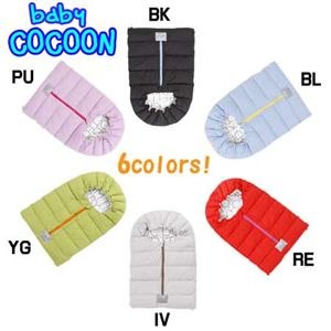 Baby Cocoon(ベビーコクーン) 赤ちゃん用ダウンシュラフ PU
