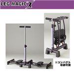 LEG MAGIC X(レッグマジックエックス) legmagic-x