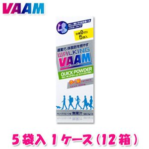 VAAM(ヴァーム) ウォーキングヴァームクイックパウダー5袋入 1ケース(12箱) 2650602*12