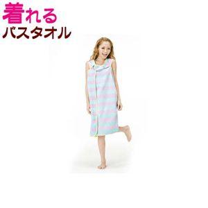 NEW着れるバスタオル バスタローブリゾート(サイケ) 紫×エメラルド