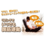 MIZUNO(ミズノ) じつは!腹筋くん 20TA800