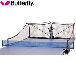バタフライ(Butterfly)73330ニューギー 1380
