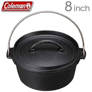 Coleman(コールマン) ダッチオーブンSF(8インチ) 170-9393  - 拡大画像