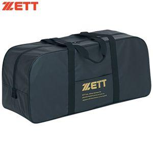 ZETT(ゼット) ヘルメット兼キャッチャー防具ケース BA132A  - 拡大画像