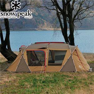 スノーピーク(snowpeak) ファミリー型テント ランドロック TP-670 2ルーム テント - 拡大画像
