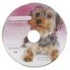犬のためのDVD / あなたがいないときのために - 縮小画像5