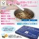 ネコの健康を守る天然のサプリメント『ローヤルゼリー・ニャン』  ×3 お留守番用DVDセット 写真2