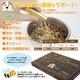 愛犬の健康を守る天然のサプリメント『ローヤルゼリー・ワン』×3 お留守番用DVDセット 写真2