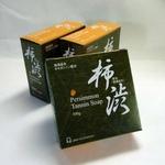 「ライブラ柿渋石鹸(LIBRA)100g」3個セット