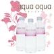 ナチュラルミネラルウォーター aqua aqua 500ml pink 1ケース24本 写真2