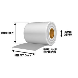 【感熱紙】57.5mm×300m×35mm ブルー ミシン目あり6:4 (5巻入り) - 拡大画像
