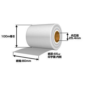 【感熱紙】80mm×100m×1インチ 裏巻き (40巻入り) - 拡大画像