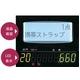 東芝テック レジスター MA-660-10 ホワイト × レジロール(感熱紙) 5巻セット - 縮小画像2