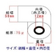 レジロール紙(感熱紙)58mm×70φ×12mm 【20巻】 - 縮小画像1