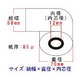 レジロール紙(上質紙)58mm×70φ×12mm 【20巻】 - 縮小画像1
