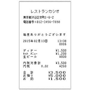 カシオレジスターSE-S30 レッド