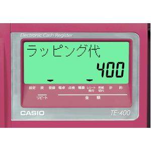 カシオレジスターTE-400 レッド