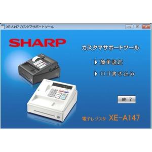 シャープレジスターXE-A147 ホワイト