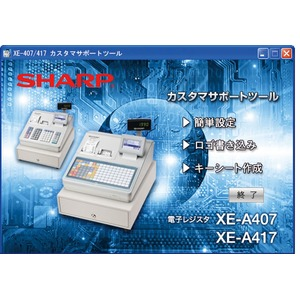 シャープレジスターXE-A407 ホワイト