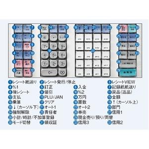 シャープレジスターXE-A407 ブラック
