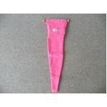 おしゃれな傘カバーこども用『すいとっちくるる』ピンク