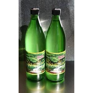 酵素飲料 ビオマックス2本セット