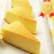 モンドセレクション金賞受賞☆ベイクドチーズケーキ【12個】 - 縮小画像1