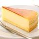 モンドセレクション金賞受賞 ベイクドチーズケーキ【12個】 写真5