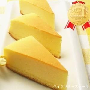 【食べ放題】幸せ気分♪チーズケーキ福袋!!画像2