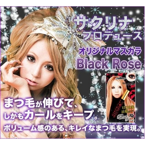 サクリナ オリジナル マスカラ (カラー/ブラック) - 拡大画像