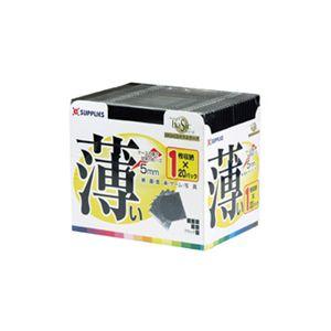 CDスリムケース ブラック ECD20BKT 【20枚×30セット】