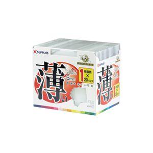 CDスリムケース ホワイト ECD20WHT 【20枚×30セット】