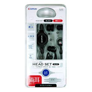 インイヤーヘッドセット 両耳ブラック EHS6K 【3個セット】