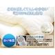 【日本製】ダクロン(R) クォロフィル(R) アクア中綿使用 洗える布団セット ジュニアサイズ 写真2