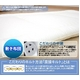 【日本製】ダクロン(R) クォロフィル(R) アクア中綿使用 洗える布団セット ジュニアサイズ - 縮小画像3
