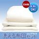 【日本製】ダクロン(R) クォロフィル(R) アクア中綿使用 洗える布団セット ジュニアサイズ 写真4