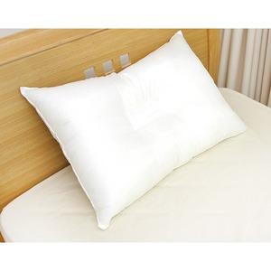 【日本製】 頚椎サポート枕(43×63cm) - 拡大画像
