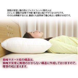 【日本製】 頚椎サポート枕(43×63cm)