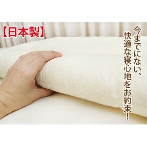 【日本製】ローパットピロー(43×63cm)
