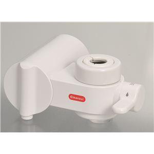 クリンスイ 蛇口直結型浄水器 CB013 CB013-WT 【2セット】 - 拡大画像