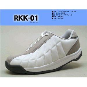 かかとのない健康シューズ ロシオ RKK-01 ホワイト 28.0cm - 拡大画像